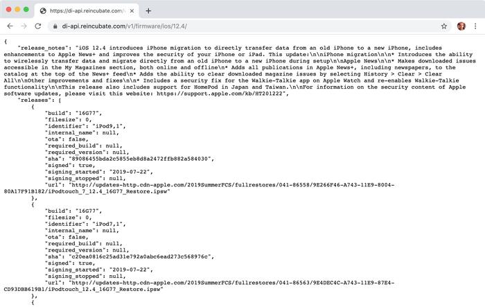 Firmware-feed van DeviceIdentifier API